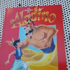Libros: LA LEYENDA DE ALADIN 1993. Lote 214692788