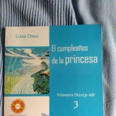 Libros: LIBRO CUENTO EL CUMPLEAÑOS DE LA PRINCESA. Lote 218722151