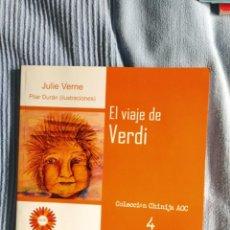 Libros: LIBRO CUENTO EL VIAJE DE VERDI. Lote 218722277