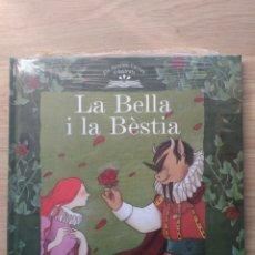 Libros: LA BELLA I LA BESTIA EDICIONS 62 TAPA DURA CATALÁN COLECCION ELS NOSTRES CONTES IL.LUSTRATS, Nº 14. Lote 222142387