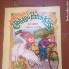 Libros: LA GRAN CARRERA CICLISTA.. Lote 222885678