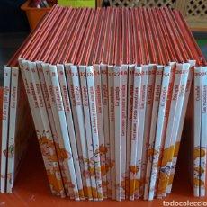 Libros: COLECCION SIN USO LOS MUNDOS DE YUPI COMPLETA LIBROS AÑOS 80. Lote 233792920
