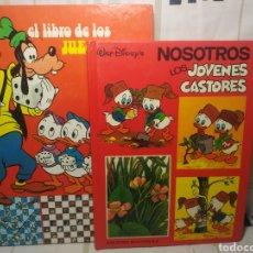 Libros: 2 CUENTOS WALY DISNEY NOSOTROS LOS JÓVENES CASTORES Y EL LIBRO DE LOS JUEGOS. Lote 234431575