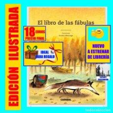 Libros: EL LIBRO DE LAS FÁBULAS - ADAPTACIÓN DE CONCHA CARDEÑOSO - ILUSTRACIONES DE EMILIO URBERUAGA - 18 €. Lote 234700290