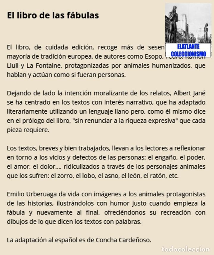Libros: EL LIBRO DE LAS FÁBULAS - ADAPTACIÓN DE CONCHA CARDEÑOSO - ILUSTRACIONES DE EMILIO URBERUAGA - 18 € - Foto 5 - 234700290