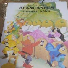 Libros: CUENTO BLANCANIEVES Y LOS SIETE ENANITOS EN CATALÁN. Lote 243095075