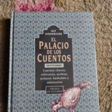 Libros: EL PALACIO DE LOS CUENTOS. ULF DIEDERICHS. NUEVO PRECINTADO. Lote 243403695