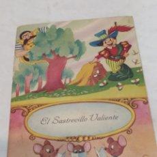 Libros: ANTIGUO CUENTO EL SASTRECILLO VALIENTE. Lote 253862795
