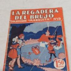 Libros: ANTIGUO CUENTO LA REGADERA DEL BRUJO 1953. Lote 253864345