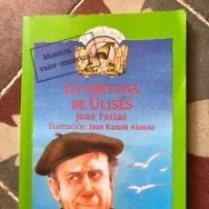 Libros: LA FORTUNA DE ULISES - JUAN FARIAS. Lote 255542255