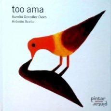 Libros: TOO AMA. AURELIO GONZÁLEZ/ANTONIO ACEBAL. EDITORIAL PINTAR-PINTAR. 2009. NUEVO.. Lote 268482884