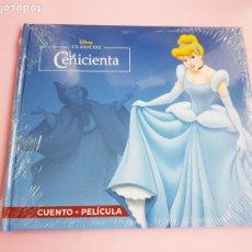 Libros: CUENTO-DISNEY CLÁSICOS-+PELÍCULA-PRECINTADO. Lote 270182568