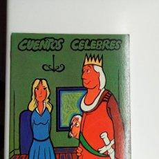 Libros: CUENTOS CÉLEBRES DE LOS HERMANOS GRIMM, EDICIONES FRAILE 1981. Lote 270993513