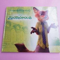 Libros: CUENTO-DVD-LIBRO-DISNEY-ZOOTRÓPOLIS-PRECINTADO-SIN ABRIR-IMPOLUTO-CLASICOS. Lote 275788453