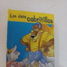 Libros: CUENTO MINIESCOGIDOS LOS SIETE CABRITILLOS SERVILIBRO EDICIONES. Lote 288398738