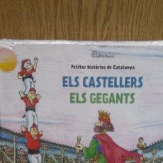 Libros: ELS CASTELLERS / ELS GEGANTS - DE PILARIN BAYÉS / PRECINTADO.. Lote 58292876