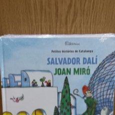 Libros: SALVADOR DALÍ / JOAN MIRÓ - DE PILARIN BAYÉS / PRECINTADO.. Lote 58292917