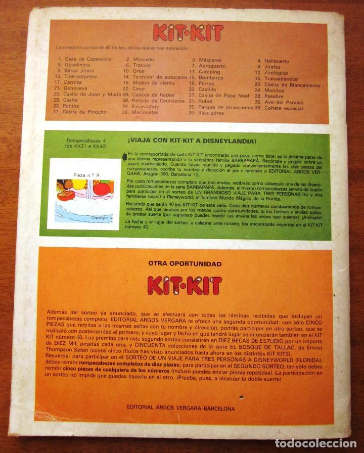 Libros: KIT KIT TROQUELADO BASE AEREA: 1 CUENTO, 4 AVIONES Y 1 BASE AREA. ED. ARCOS BERGARA AÑOS 80 - Foto 8 - 69267497