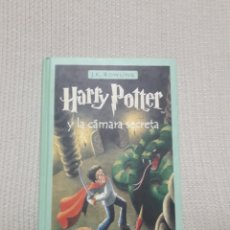 Libros: HARRY POTTER Y LA CÁMARA SECRETA. Lote 107843327