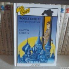 Livros: ROULETABILLE EN EL PALACIO DEL ZAR NUEVO PAPELERÍA ANAYA TUS LIBROS. Lote 117338220