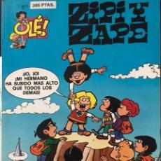 Libros: ZIPI ZAPE. Lote 119329574