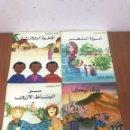 Libros: LOTE DE CUENTOS ANTIGUOS MARROQUÍES VER FOTOS. Lote 132386229