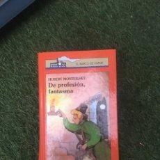 Libros: EL BARCO DE VAPOR DE PROFESIÓN FANTASMA. Lote 172179560