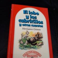 Libros: EL LOBO Y LOS CABRITILLOS. BRUGUERA. Lote 177294120