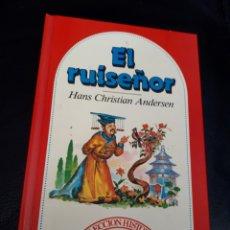 Libros: EL RUISEÑOR. BRUGUERA. Lote 177294269