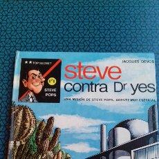 Livres: STEVE CONTRA DR. YES ( UNA MISIÓN DE STEVE POPS UN AGENTE MUY ESPECIAL). Lote 198538460