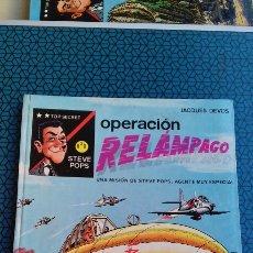 Livres: STEVE POPS OPERACIÓN RELÁMPAGO. Lote 198539336