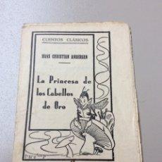 Libros: CUENTO LA PRINCESA DE LOS CABELLOS DE ORO. Lote 206559616