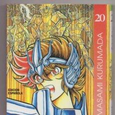 Livres: LIBRO LOS CABALLEROS DEL ZODIACO NUMERO 20 NUEVO. Lote 218642290