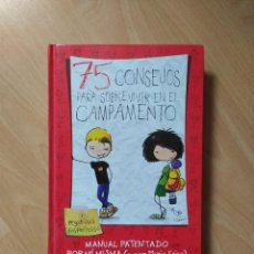 Libros: 75 CONSEJOS PARA SOBREVIVIR EN EL CAMPAMENTO - ALFAGUARA - TAPA DURA. Lote 221643577
