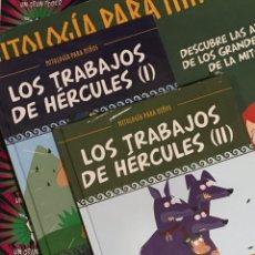 Libros: MITOLOGÍA PARA NIÑOS LOS TRABAJOS DE HÉRCULES COMPLETA. Lote 219337405
