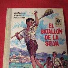 Libros: LIBRO EL BATALLÓN DE LA SELVA. Lote 236495125