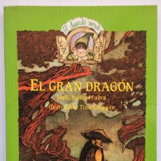 Libros: EL GRAN DRAGON - JORDI SIERRA I FABRA. Lote 261235830