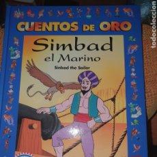 Libros: 10 TOMOS CUENTOS DE ORO BILINGUES DOBLE PORTADA. Lote 262002655
