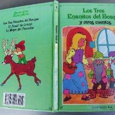 Libros: LOS TRES ENANITOS DEL BOSQUE Y OTROS CUENTOS, GRAFALCO,AÑO 1985,TAPA DURA. Lote 267264699