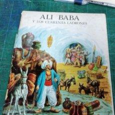 Libros: ALI BABA Y LOS CUARENTA LADRONES. Lote 275462038