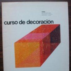Libros: CURSO DE DECORACION. (CEAC). Lote 141827114