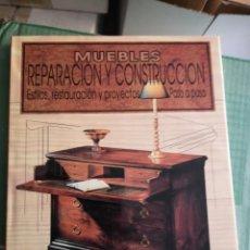 Libros: MUEBLES, REPARACION Y CONSTRUCCION, 1 TOMO. Lote 204551078