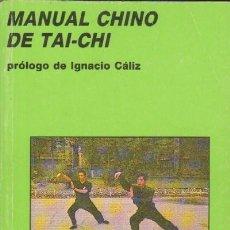 Coleccionismo deportivo: MANUAL CHINO DE TAI-CHI (A-DEP-235). Lote 11953999