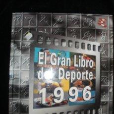 Coleccionismo deportivo: GRAN LIBRO DEL DEPORTE 1996. GRUPO VOCENTO. BBV 175 PAG. Lote 25014539