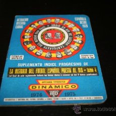 Coleccionismo deportivo: CALENDARIO DINAMICO TEMPORADA 74-75 (SUPLEMENTO). Lote 24359997