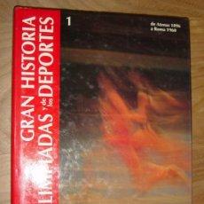 Coleccionismo deportivo - GRAN ENCICLOPEDIA DE LAS OLIMPIADAS Y LOS DEPORTES. 6 VOLUMENES (COMPLETA) 1993 - 27789760