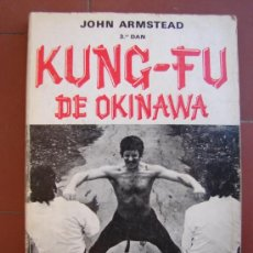 Coleccionismo deportivo: KUNG-FU DE OKINAWA JOHN ARMSTEAD EDITORIAL FHER, 1976 . Lote 28877435