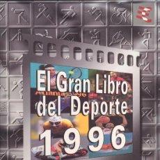 Coleccionismo deportivo: EL GRAN LIBRO DEL DEPORTE - ALBUM COMPLETO DE CROMOS - TAPA DURA. Lote 29172763