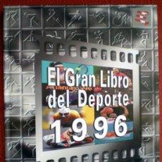 Coleccionismo deportivo: EL GRAN LIBRO DEL DEPORTE 1996;GRUPO CORREO/BBV/HEWLETT PACKARD(ALBUM COMPLETO);¡NUEVO!. Lote 29358618