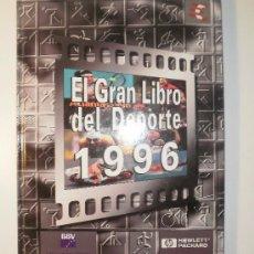 Coleccionismo deportivo: LIBRO. EL GRAN LIBRO DEL DEPORTE 1996. GRUPO CORREO. COMPLETO Y NUEVO. Lote 29639255